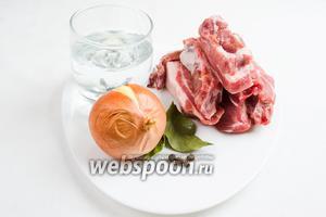 Для основного блюда взять: рёбрышки свиные, лук, лавровый лист, перец душистый, воду, соль.