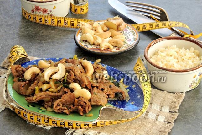 Фото Говядина по-азиатски с рисом