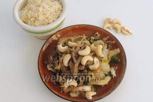 Сервируем  блюдо «Говядина по-азиатски» с горячим рисом. Приятного аппетита!