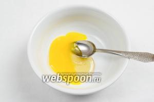 Желток растереть с мёдом.