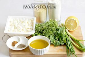 Для галеты с творогом и зеленью возьмём творог 9%, муку кукурузную и пшеничную, масло оливковое, соль, перец, хмели-сунели, разную зелень (если нет зелёного чеснока, его можно заменить на зубчик), мяту, лимонный сок.