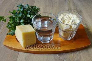 Для приготовления нам понадобится: кукурузная мука, тёплая кипячёная вода, зелень петрушки, сыр, оливковое масло, соль по вкусу.