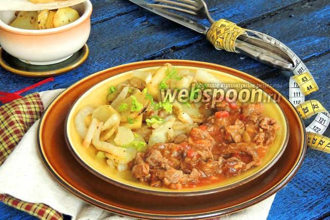 Фото Говядина с фенхелем и картофелем