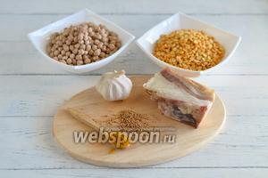 Основные продукты — нут, горох, свиная грудинка, чкснок и специи.