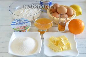 Основные продукты: яйца: сахар, мёд, масло сливочное, орехи, 2 дольки лимона, сметана жирностью 20-35%, коньяк, мука, шоколад.