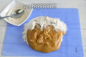 Высыпьте на рабочую поверхность оставшиеся 80 г муки и выложите на неё тёплое тесто.