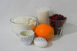 Для приготовления апельсинового кекса с клюквой возьмём муку, сахар, апельсин, клюкву, яйцо, масло сливочное, разрыхлитель, соду, соль.