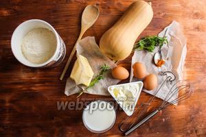 Для приготовления суфле возьмём яйца, сливочное масло и молоко достаньте из холодильника за 1 час до начала приготовления, чтобы они достигли комнатной температуры. Тыкву помойте и оботрите полотенцем. Свежая зелень на ваш вкус (шалфей, розмарин, тимьян). Разогрейте духовку до 180°C.