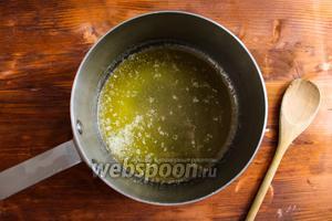 Возьмите соусник объёмом 2-2,5 л и поставьте его на средний огонь. Добавьте в него сливочное масло и дайте ему полностью растаять и нагреться до образования пены.