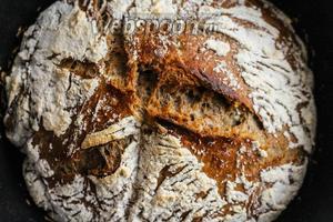 Готовый хлеб можно есть тёплым или подождать полного остывания. Приятного аппетита!