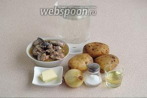 Для приготовления супа нужно взять воду, консервированную сайру вместе с заливкой, картофель, репчатый лук, подсолнечное рафинированное масло, сливочное масло и соль. Вместо соли можно использовать сухую овощную приправу с солью. Для заправки супа взять измельчённую зелень укропа.