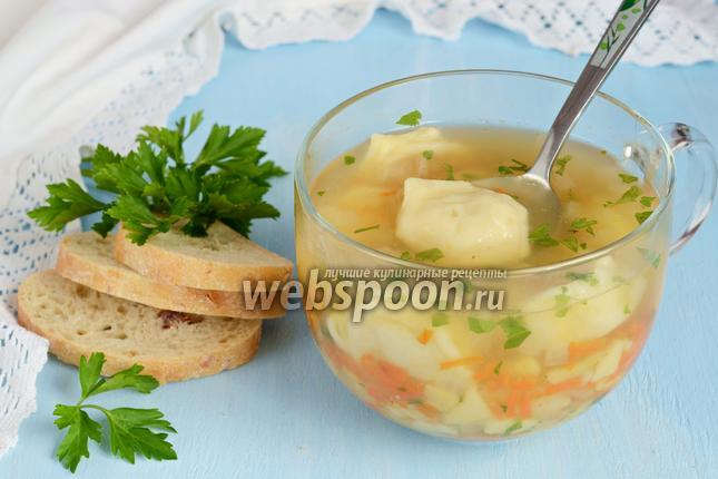 Фото Суп с домашними пельменями