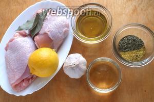 Подготовьте необходимые ингредиенты: куски охлаждённой курицы (у меня 5 кусков), лимон, чеснок, оливковое масло, белое сухое вино, лимонный перец, лавровый лист и прованские травы.