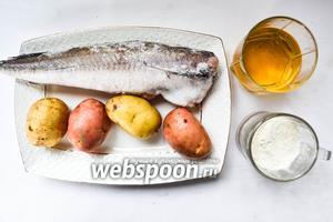 Для приготовления нам понадобится: картошка, рыба любая белая, пиво, мука, масло подсолнечное для фритюра.