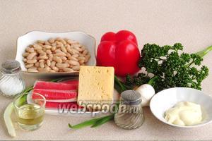 Для приготовления салата нужно взять консервированную белую фасоль, красный сладкий перец, крабовые палочки, твёрдый сыр, зелёный лук, зелень петрушки, чеснок, майонез, подсолнечное рафинированное масло, перец чёрный молотый и соль.