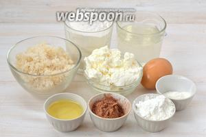 Для приготовления пирога нам понадобится сахар, вода, подсолнечное масло, разрыхлитель, мука, яйца, творог, ванильный пудинг, какао.