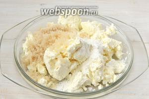 Для творожной массы соединить творог, сахар и ванильный пудинг.