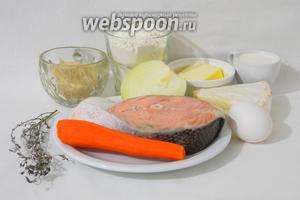 Для приготовления открытого пирога с форелью возьмём муку, морковь, яйцо, масло сливочное, разрыхлитель, форель, сыр бри, лук репчатый, сливки, масло подсолнечное для жарки, рис, тимьян, орегано, перец и соль по вкусу.