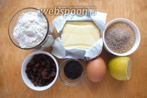Подготовьте необходимые ингредиенты: размягчённое масло, муку, сахар, ванильный сахар, чай Эрл Грей, яйца (у меня С0), лайм, щепотка соли.  Так же понадобятся: сахарная пудра для подачи и 250 мл кипятка для чая.