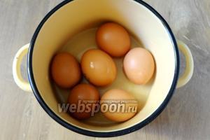Яйца отвариваем вкрутую.