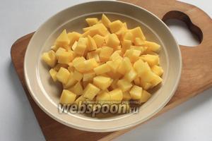Подготовить для супа картофель.