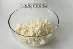 Сыр раскрошить руками или протереть через тёрку.