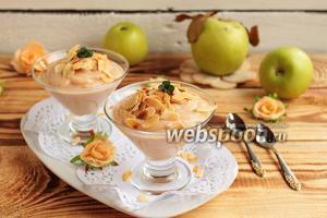 Яблочное пюре с ванилью