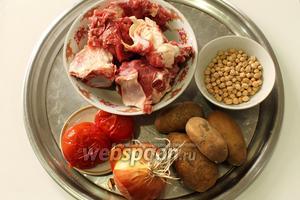 Для бозбаша понадобятся: порубленные на порционные кусочки мясо на косточке, лук, картофель, горох нут, помидоры, соль и чёрный перец горошком.