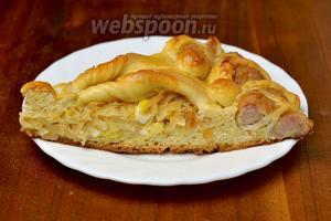 В этом пироге много начинки, мягкое тесто и хрупкая вкусная корочка.