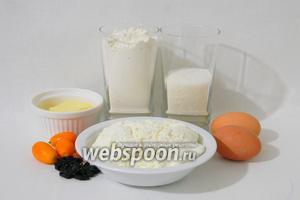 Для приготовления творожного кекса с кумкватами возьмём муку, сахар, творог, яйца, масло сливочное, разрыхлитель, сахар ванильный, изюм, кумкваты.