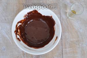 Шоколад разогреть в микроволновой печи со сливочным маслом и коньяком. Перемешать до однородности.