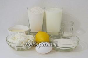 Для приготовления лимонных блинов с творогом возьмём муку, сахар, молоко, творог, разрыхлитель, соль, лимонный сок, лимонную цедру, ванильный экстракт, яйцо, масло сливочное.