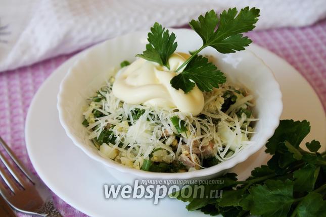 Фото Салат из консервированной горбуши с зелёным луком