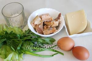 Для приготовления салата возьмём рис, горбушу, сыр, яйца, зелень, майонез.