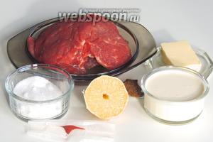 Подготовим ингредиенты: антрекот, масло сливочное, сливки жирностью не менее 15%, сахар, лимон, концентрированный овощной бульон, пакетик шафрана 125 мг.