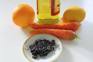 Для салата нам понадобятся: морковь, апельсин, лимон, изюм и оливковое масло.