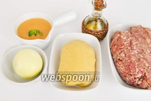 Тесто можно использовать пельменное. Фарш приготовим заранее из свинины и говядины, соус тоже. <a Соус Аврора приготовить заранее, как и тесто пресное из гороховой муки.
