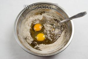 Добавить яйца. Перемешать.