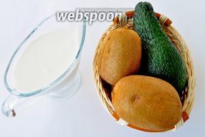 Важно чтобы авокадо был мягкий и спелый, киви крупные, а йогурт  натуральный.