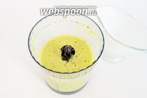 Влить йогурт и ещё раз всё взбить до однородной консистенции. В зависимости от сезона, можно добавить немного льда.