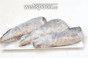 Плотно завернуть в пищевую плёнку и отправить в морозильную камеру минимум на 24 часа. В таком состоянии рыба может находиться до 3 месяцев и достаётся из морозильника при необходимости.