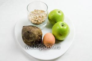 Чтобы приготовить блюдо, нужно взять свёклу, яблоки, яйцо, оливковое масло, овсяные хлопья, 2 щепотки сахара.