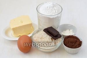 Для приготовления кекса нам понадобится мука, шоколад, какао, яйца, сахар, сливочное масло, разрыхлитель. Так же подготовить  молочный крем с черносливом и орехами .
