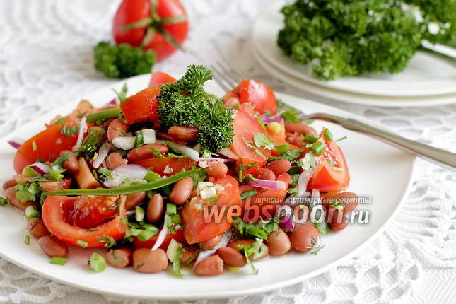 Фото Салат с помидорами и фасолью