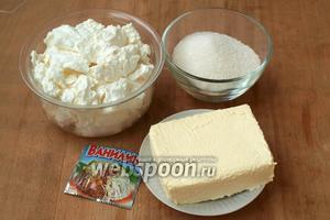 Для приготовления классического творожного крема нам понадобится домашний мягкий творог, сахар, сливочное масло и ванилин. Вместо ванилина можно также использовать ванильный сахар и экстракт. Сливочного масла можно брать от 150 до 200 г.