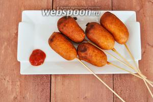 Подавать с хреном, кетчупом или горчицей немедленно.
