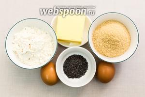 Для приготовления нам понадобятся яйца, масло сливочное, сахар, мука, дрожжи, соль, мак, молоко.