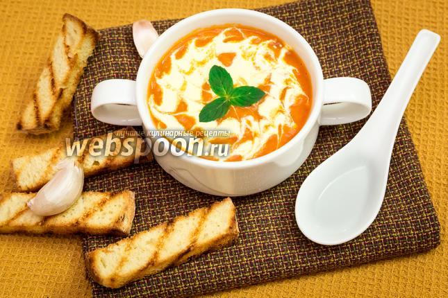 Фото Томатный суп-пюре с нутом