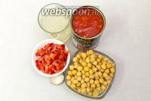 Для приготовления нам понадобятся: помидоры в собственном соку, нут (у меня уже отваренный), перец сладкий (у меня замороженный), чеснок, бульон куриный, соль, смесь перцев, кориандр.