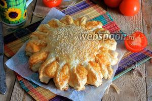 Пирог-Подсолнух на слоёном тесте